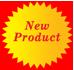 Νέο προϊόν
