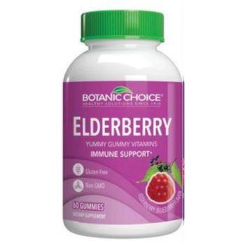 Elderberry Gummy